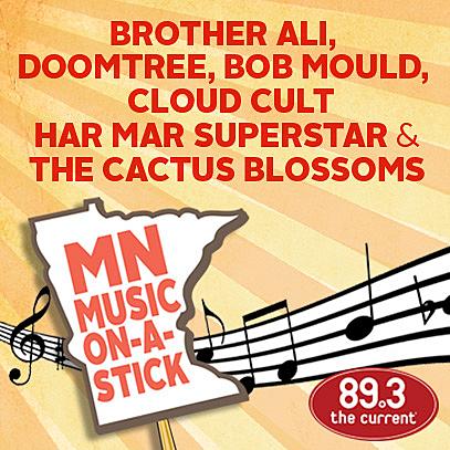 20140527_mn-music-on-a-stick_91